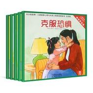 """""""Books Preschool 》》-》》》》 Books 5 Preschool Preschool ก่อนวัยเรียนหนังสือเด็กวัยหัดเดินหนังสือเด็กหนังสือการศึกษา"""