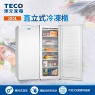 【TECO 東元】180公升 窄身美型直立式冷凍櫃(RL180SW)