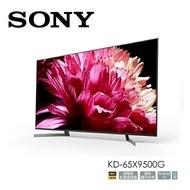 (領卷現折)SONY 65型4K液晶電視 KD-65X9500G