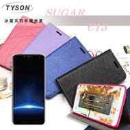 【愛瘋潮】99免運 糖果 SUGAR C13 冰晶系列隱藏式磁扣側掀皮套 手機殼