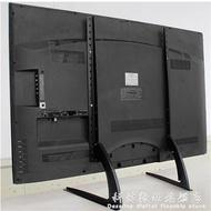 海爾樂視小米LG先鋒液晶電視機底座通用支架萬能座架腳架32-75寸 WD