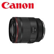 ◎相機專家◎ Canon RF 50mm f1.2L USM 人像鏡頭 大光圈 公司貨