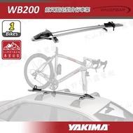 【露營趣】新店桃園 YAKIMA WHISPBAR WB200 前叉固定型自行車架 自行車支架 攜車架 單車架 腳踏車架