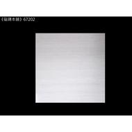 《磁磚本舖》67202N 白色木化石拋光石英磚 60x60cm