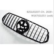 BENZ W292 GLE改款後(W167)GT款水罩