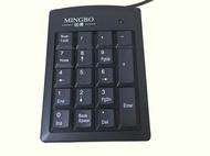 銀行財務專用USB PS2密碼小鍵盤  便捷超薄數字鍵盤