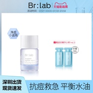 brlab净痘小蓝瓶水杨酸疏通毛孔祛痘修护淡化痘印面部精华液夜用 brlab Acne Cleansing Small Blue Bottle Salicylic Acid Clears Pores, Removes Acne, Repairs and Dilutes Acne Marks Facial Essence Night Use