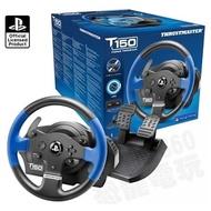 (宅配免運費)THRUSTMASTER T150 賽車 方向盤 支援 PS4 PS3 PC 公司貨 一年保固【台中恐龍電玩】