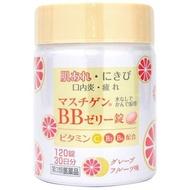 🌟預購🌟大木製藥 bb軟糖 葡萄柚 軟糖錠120錠
