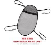 ├登山樂┤美國 MSR 帳篷置物袋 # MSR-05831