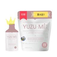 【正品保障】TREMELLA 柚美 YUZUMI 日本蔬果植物酵素升級版【預購】