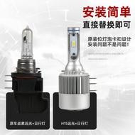 汽車LED大燈 遠光h15 LED大燈泡高爾夫7改裝7.5代高6嘉旅尚酷夏朗專用近光燈h7『TZ1078』