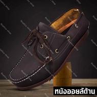 PamaJack รองเท้าผู้ชาย รองเท้า  รองเท้าโลฟเฟอร์ รองเท้าหนัง  รองเท้าหนังแท้  รองเท้าคัชชู  รุ่น 161 (สีน้ำตาลเข้ม)