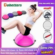 ลูกบอลออกกำลังกาย ลูกโยคะ บอลสำหรับโยคะ เทรนเนอร์บอล พร้อม ที่สูบลม แถมฟรีสายแรงต้าน มี2แบบ2ขนาด และมี5สีให้เลือก