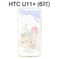 雙子星空壓氣墊鑽殼 [夢工廠] HTC U11+ / U11 Plus (6吋)【三麗鷗正版】