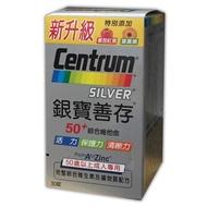 銀寶善存 50+綜合維他命錠 30粒/瓶◆德瑞健康家◆