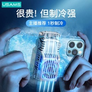 phone cooler Mobile phone radiator black shark frozen Pro backer cooling artifact semiconductor patch Apple X special ea