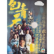 TVB Drama Justice Bar (USED)