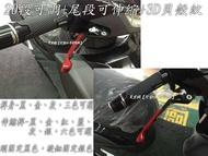 【LFM】Ridea 3D伸縮版可調式煞車拉桿 20段可調 MSX SF MSX125 CBR150R CB150 剎車