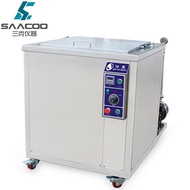 League Super Wave cleaning Machine JP-720G Auto parts engine Development engine cylinder Oil cleaning device