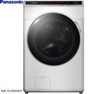 【感恩有禮賞】Panasonic 國際 NA-V140HDH-W 滾筒洗衣機 14KG 烘衣 10KG 冰鑽白 ECONAVI+nanoe™ 雙科技變頻系列