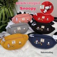 NekokissBag Anello x Peanuts Snoopy Collection กระเป๋าคาดอก กระเป๋าคาดเอว Crossbody