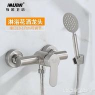 花灑套裝304不銹鋼淋浴花灑水龍頭 浴室花灑淋浴套裝 浴室冷熱水龍頭LB16697
