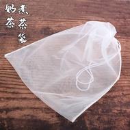 煮茶袋珍珠絲綢茶袋茶葉過濾袋大號 可重複珍珠奶茶店過濾紗布