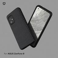 犀牛盾RhinoShield  ASUS Zenfone 8 / 8 Flip SolidSuit 碳纖維紋路防摔背蓋手機保護殼Zenfone 8