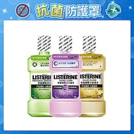 李施德霖Listerine溫和漱口水暢銷組750ml(3入組)(全效除菌+牙齦護理+綠茶)