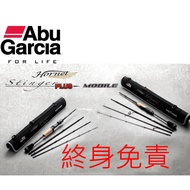 Abu Garcia Hornet Stinger PLUS Mobile旅行竿 路亞竿 釣竿 翹班竿