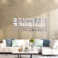 Vinyl Wall Sticker Wallpaper Muslim Islamic 3D DIY Acrylic Mirror Mural Decals