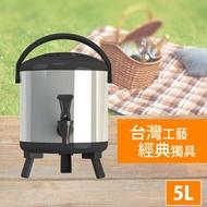 【渥思】日式不鏽鋼保溫保冷茶桶-5公升-質感黑 [台灣製造 304不鏽鋼內膽]