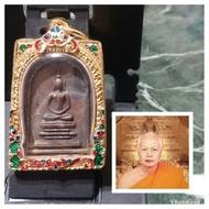 泰國 佛牌 龍波瑪哈蘇拉薩 龍婆蘇拉薩 BE2552 招財經文 金屬 崇迪