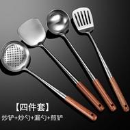 鍋鏟 304不銹鋼炒勺炒鏟鍋鏟炒菜鏟子長柄湯勺家用廚具套裝廚師專用