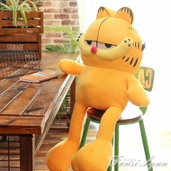 加菲貓公仔可愛咖啡貓毛絨玩具大號壓床布娃娃玩偶兒童生日禮物女