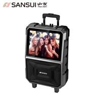 SANSUI 山水 15吋觸控螢幕移動式智能拉桿KTV SKTV-T888 電影 喇叭 音響 麥克風 加碼送K歌軟體1年