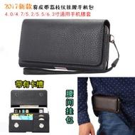 OPPO R11S Leather Belt Phone Case Leather Case Apple 8 plus Card Slot Hang Wallet Cross Wear Belt Men