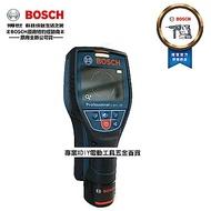 德國 BOSCH D-TECT 120 牆體探測儀 可測PVC水管 (鋰電池需另購)