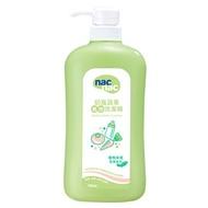 Nac Nac奶瓶清潔劑