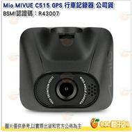 送大容量記憶卡 Mio MIVUE C515 GPS 行車記錄器 公司貨 F1.8光圈 1080P GPS測速照相雙預警