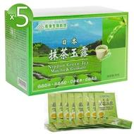 【長庚生技】日本抹茶玉露5盒(30包/盒)