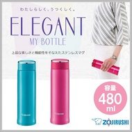 象印 0.48L 旋蓋式保溫瓶 日本SM-LA48 環保杯 480ml ZOJIRUSHI 保溫杯