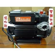 【泵浦五金】木川泵浦靜音不生銹1HP抽水馬達~抽水機~海水適用~KQ725~同TS800~特價中
