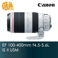 Canon EF 100-400mm f4.5-5.6 L IS II USM 二代 平輸 100-400【鴻昌】