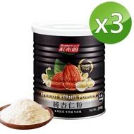 【紅布朗】無糖純杏仁粉(300gX3罐)