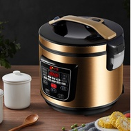 Intelligent sugar-removing rice cooker sugar-reducing rice cooker 5L household health-preserving sugar-removing instrument rice soup separated low-sugar rice cooker