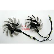 藍寶石R9 270/280/280X/285/HD7850/7870/7950/7970 顯卡風扇