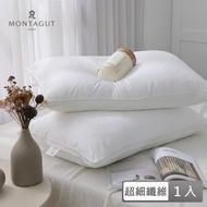 【MONTAGUT 夢特嬌】五星級御用羽之棉枕