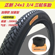 Genuine Chaoyang/Zhengxin bicycle tire 24X1.50/1.75 tire 24 inch inner and outer tire 40-507 24*1.5